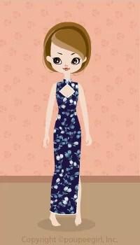 Sexy China Dress / Nv09C