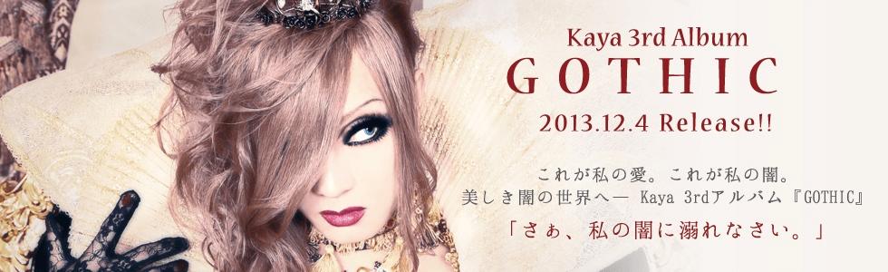 <Source:KAYA Official Website>