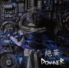 <Source:DOWNER Official Website>