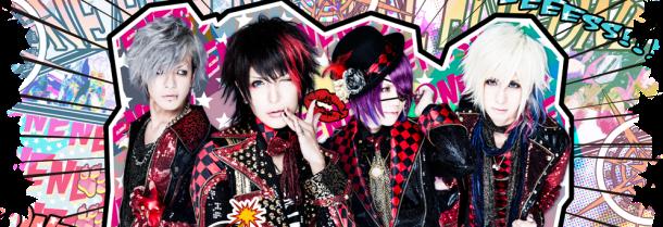 <Source:ワンネス Official Website>