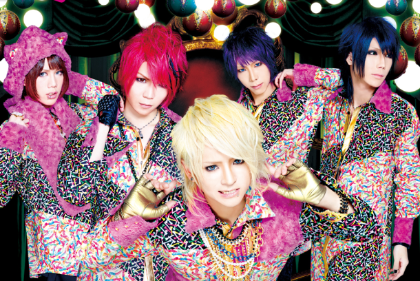 <Source:レイヴ-RAVE- Official Website>
