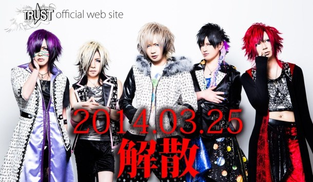 <Source:TRUST Official Website>