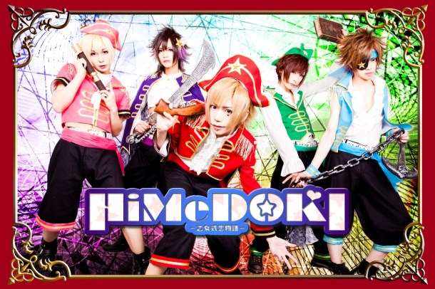 <Source:HiMeDOKI Official Website>