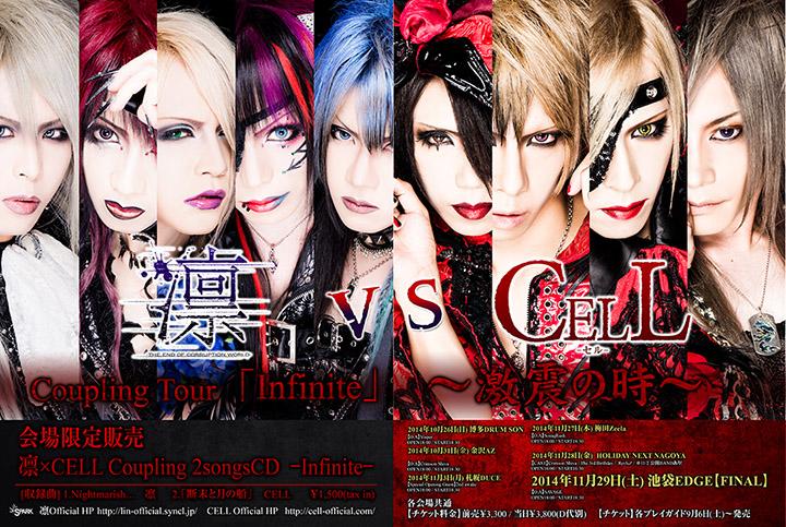 <Source:凛 Official Website>