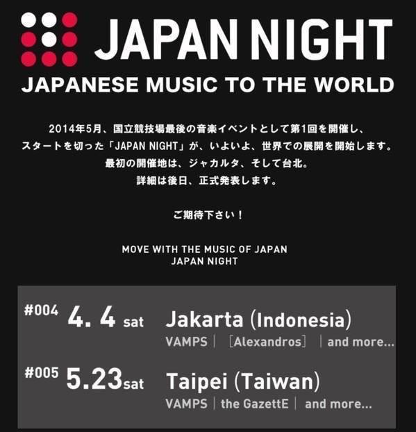 JAPAN NIGHT indo taiwan