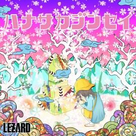 <Source:LEZARD Official Website>
