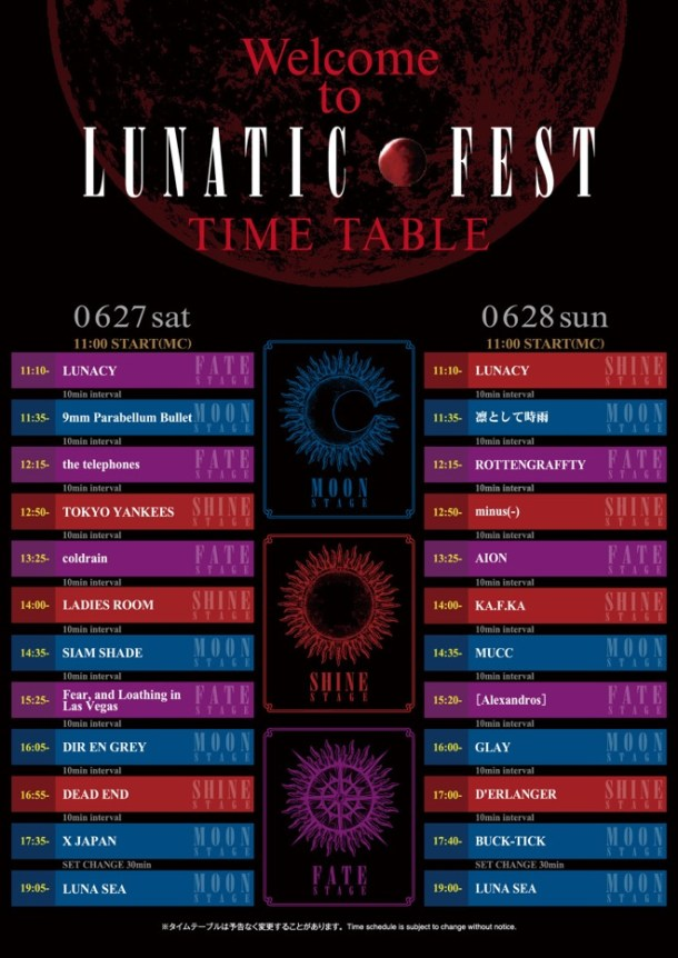LUNATIC FEST TimeTable