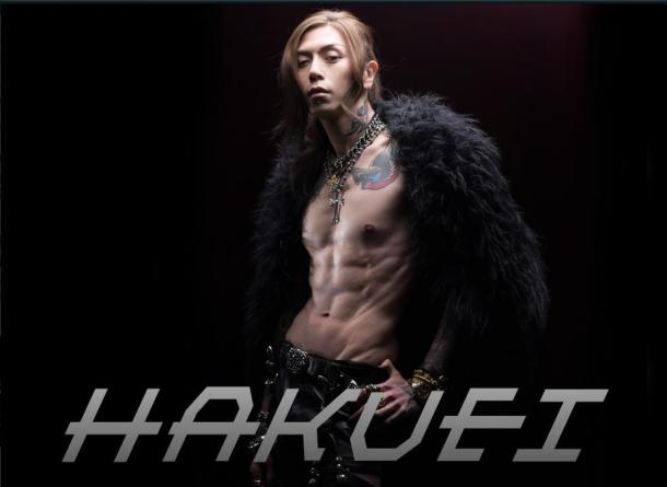 <Source:HAKUEI Official Twitter>