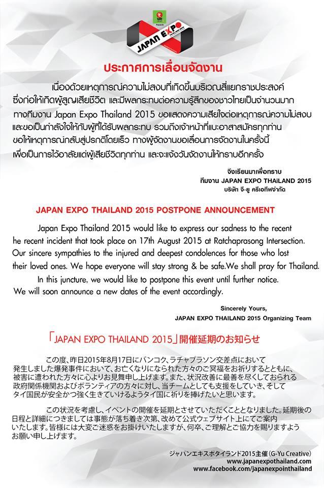 <Source:Japan Expo Thailand 2015 Official Facebook>