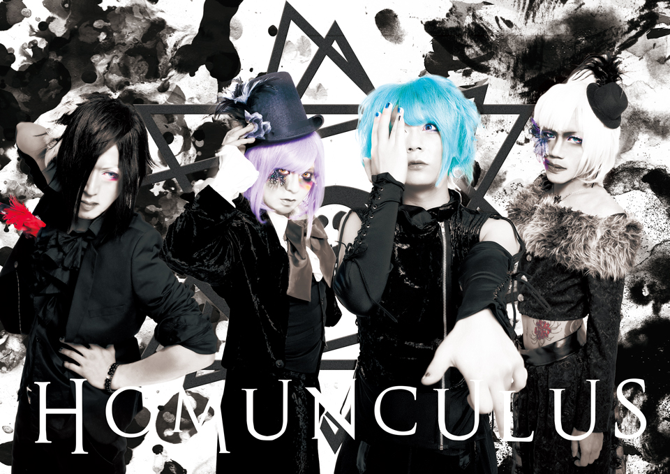 <Source:HOMUNCULUS Official Website>