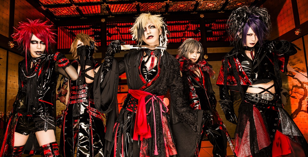<Source:ゴシップ Official Website>