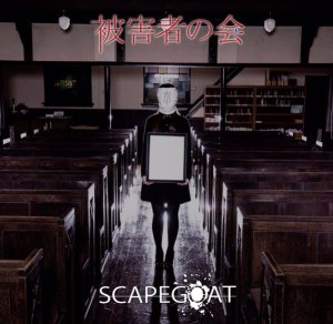 <Source:SCAPEGOAT Official Twitter>