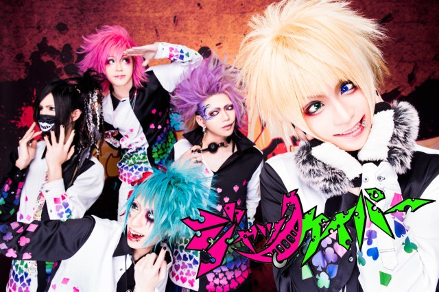 <Source:ジャックケイパー Official Website>