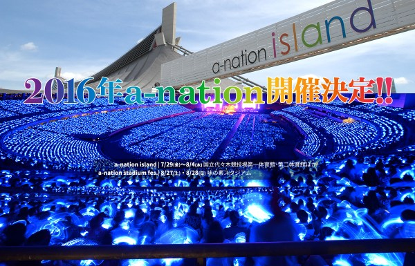 <Source:a-nation 2016 Official Website>