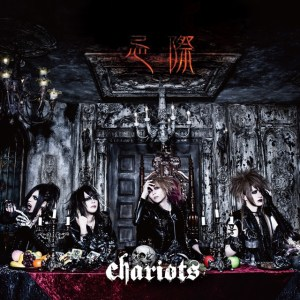 <Source:chariots Official Website>
