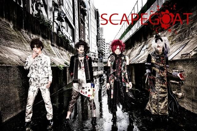 <Source:SCAPEGOAT Official Website>