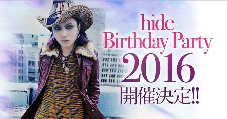<Source:hide city>