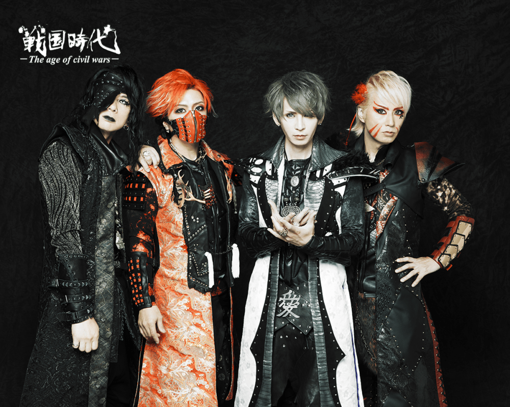 <Source:戦国時代—The age of civil wars— Official Website>