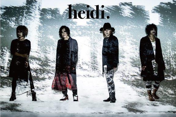 heidi.推出新單曲《Ray》 閃現新世界