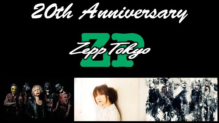 <Source:Zepp Official Website>