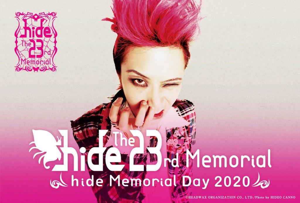 <Source:hide Memorial Day 2020~特設頁>