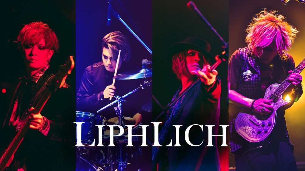 <Source:LIPHLICH Official Twitter>