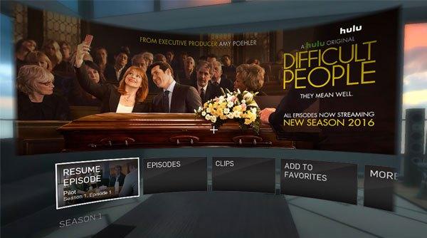 Hulu Gear VR Living Room Screen