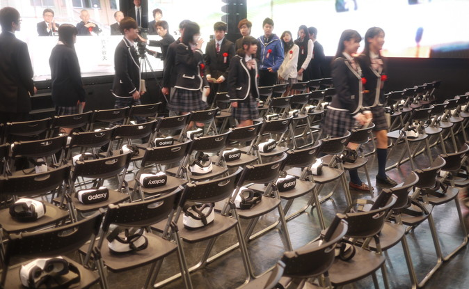 vr-entrace-ceremony-japan-gearvr5