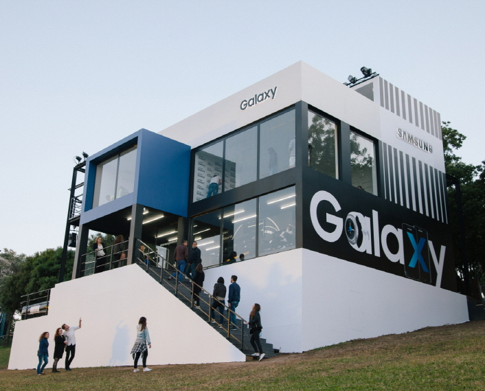 Samsung_Samsung-Galaxy-Advanture-Park