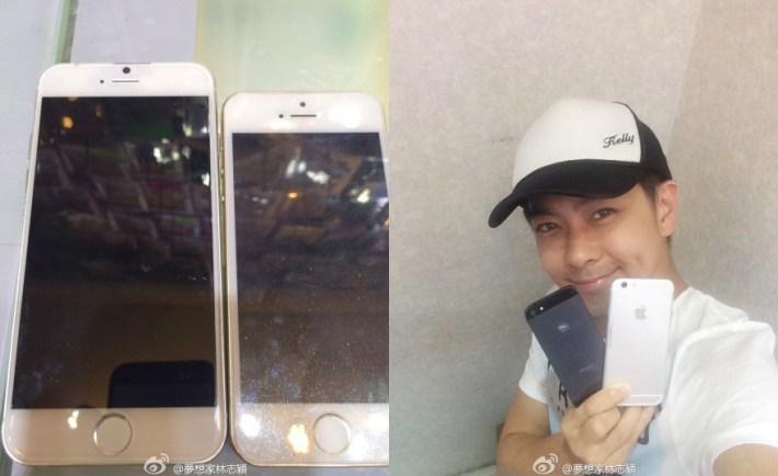 JimmyLin iPhone 6