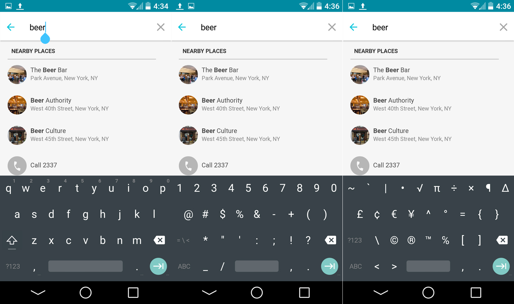 Android L Keyboard
