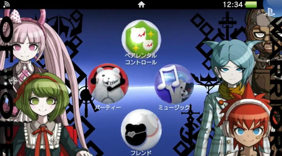 PS Vita Theme Danganaropa