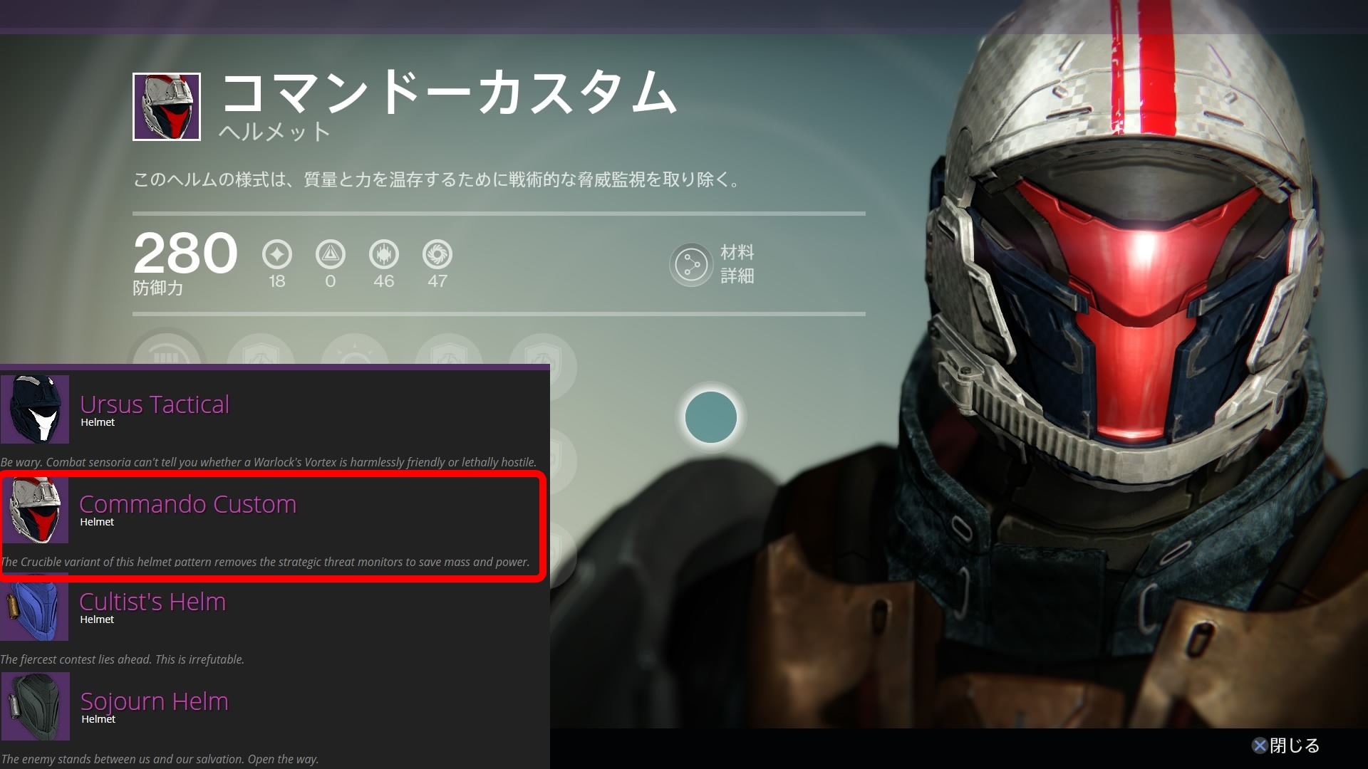 Destiny HoW Leak