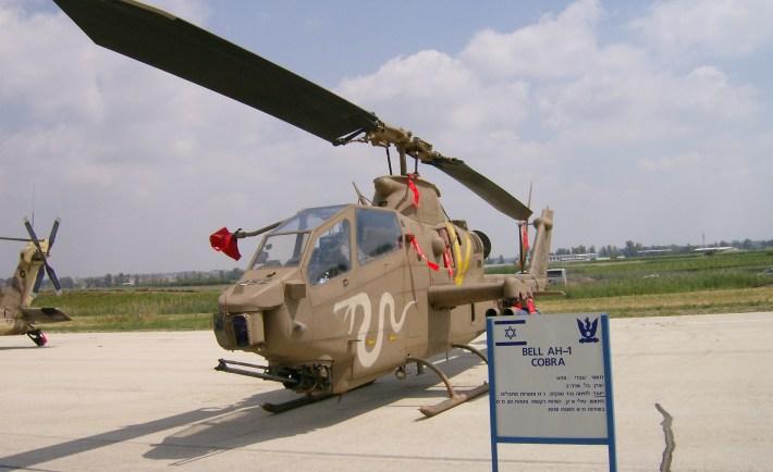 IAF_AH-1