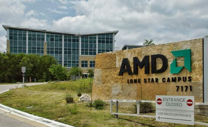 AMD Lone Star Campus in Austin, Texas
