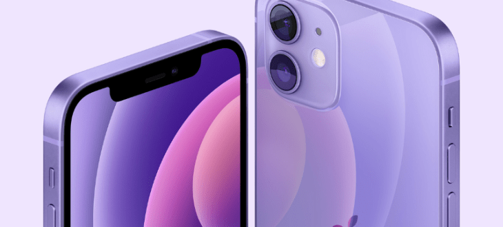 Apple unveils spatial audio as Delta orders iPhone 12 for 19,000 staff - Main