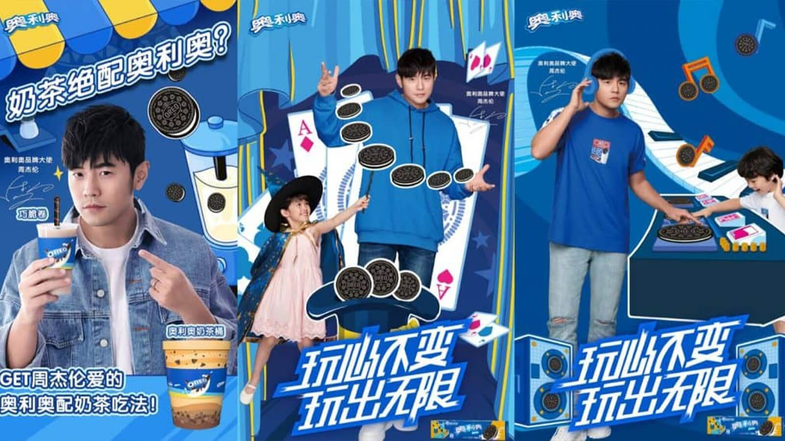 Oreo entering the Chinese market, a strategic move for brands.