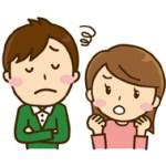 夫がアダルトサイトを見てしまいウイルス感染 【口コミ体験談】
