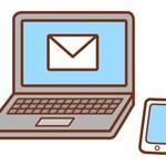 最も簡単な迷惑メール対策方法 【経験者口コミ】