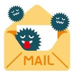 巧妙化するウイルス入りメールの手法【知っておかないと感染する?】