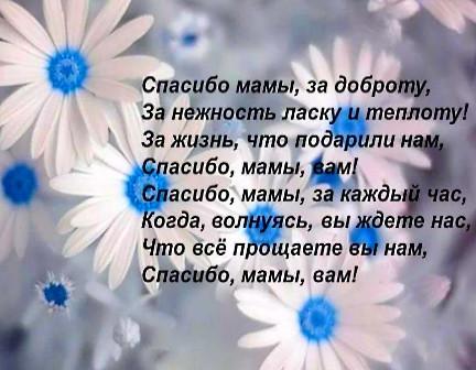 поздравление спасибо папа за жизнь которую вы мне подарили стихи