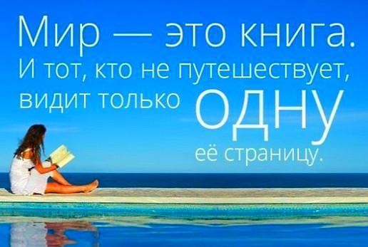 Статусы с картинками про отдых на море