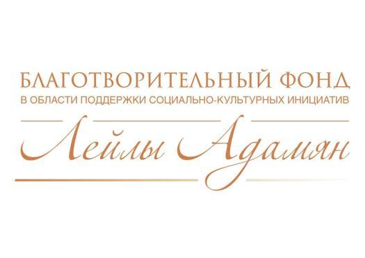 2 1 1024x724 - Дружба и партнёрство с Лейлой Владимировной Адамян!