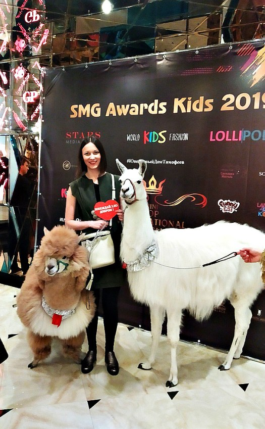 2 - SMG Awards Kids 2019