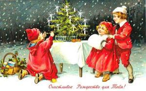 рождественская открытка