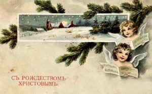 старинная рождественская открытка