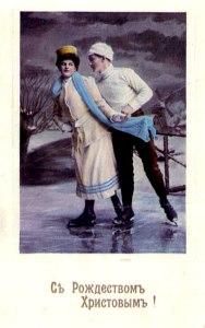 старинная рождественская открытка2