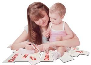 занятия малыша с мамой