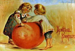 праздник светлой пасхи