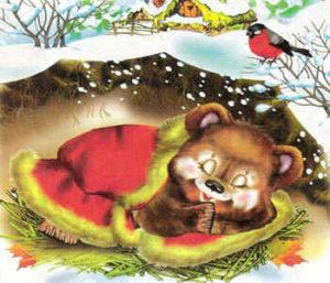 мишка спит в берлоге